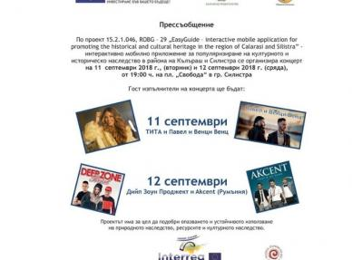 ​Concert 1 in Silistra