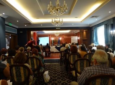 Презентация от първата ПресКонференция